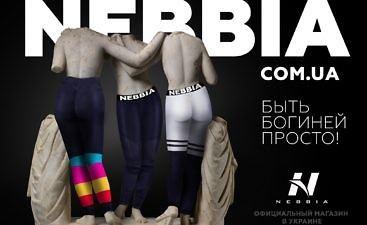богини-хариты  в леггинсах от NEBBIA.COM.UA ))